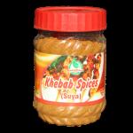 khebaba_spices